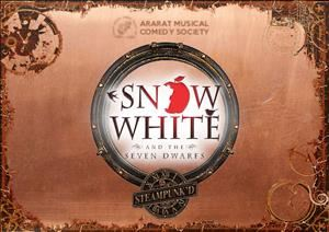 Snow White and The Seven Dwarfs - Steampunk'd